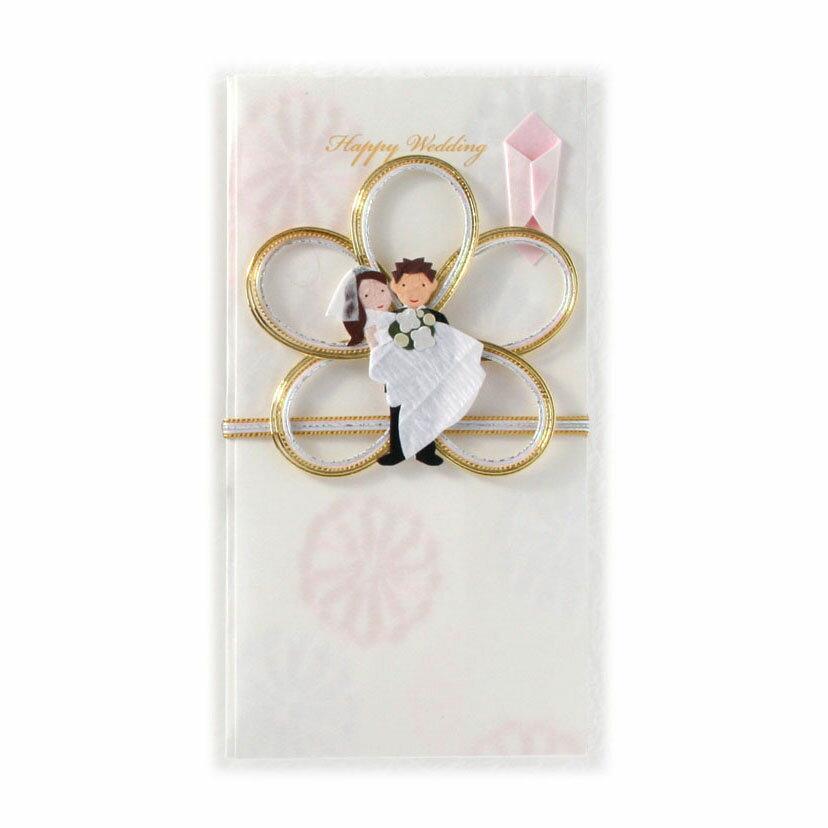 婚礼のし袋(祝儀袋)水引 花...:medetaya:10002697