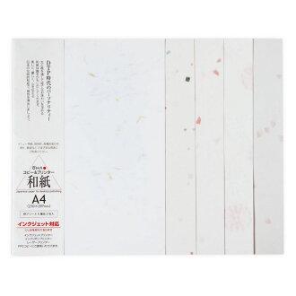 OA用和紙柄アソートA4サイズ