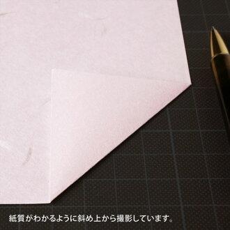 紙質のアップ