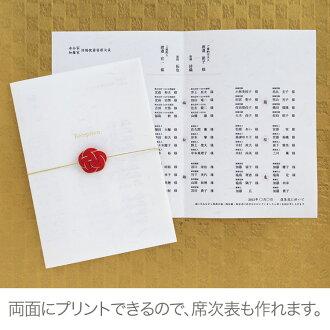 両おもて厚口大直礼状紙A4(50枚入)和紙のコピー・プリンター用紙<業務用>