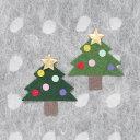 和紙パーツクリスマスツリー