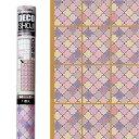 DECO障子紙 アラビアン(ピンク)フリーサイズ(一枚貼り)【幅94cm×2m】(ARB-01 017156)