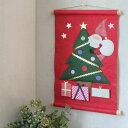 季題掛け軸サンタからのプレゼント 赤【ネコポス可】
