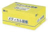 メディカル綿棒 1512W 滅菌 1本125袋入