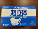 【ユニチャーム】ソフトーク 超立体マスク ふつうサイズ 100枚入