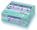 【今だけポイント10倍】【第3類医薬品】ポケットコール 150包入
