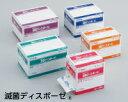 滅菌ディスポーゼ 7.5×7.5cm 8ply 1枚入(50袋)【一般医療機器】