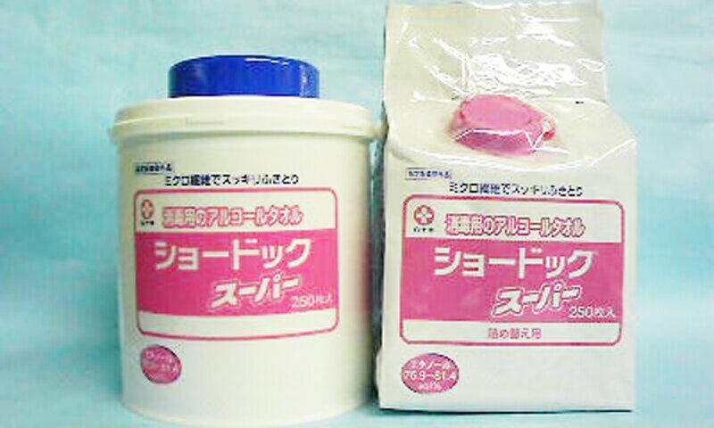 【お得なセット商品!】ショードックスーパー(ケー...の商品画像