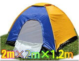 5分で完成/大型テント 4人用ファミリー、家族で/5分でプライバシー空間大型テント4人用 5分で完成! 緊急避難場所に 海に山にバーベキューに 大活躍間違いなし 大型テント 4人用
