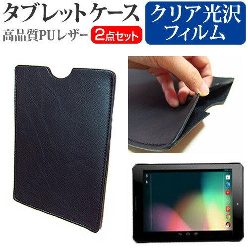 送料無料 メール便/DM便 ドスパラ Diginnos Tablet DG-D07S/GP[7インチ]指紋防止 クリア光沢 液晶保護フィルム と タブレットケース セット ケース カバー 保護フィルム