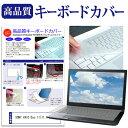 【メール便は送料無料】SONY VAIO Duo 11[11.6インチ]キーボードカバー キーボード保護 02P01Oct16