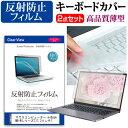 マウスコンピューター m-Book MB-Wシリーズ[17....