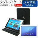SONY Xperia Z4 Tablet SO-05G d...