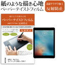 【ポイント10倍】APPLE iPad Pro[9.7インチ...