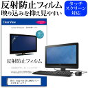 Dell Inspiron 20 3000 シリーズ[19....