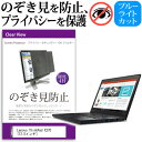 б┌е▌едеєе╚10╟▄б█Lenovo ThinkPad X270 [12.5едеєе┴] ╡б╝я═╤ д╬д╛дн╕л╦╔╗▀ е╫ещеде╨е╖б╝е╒егеые┐б╝ ╟┴дн╕л╦╔╗▀ ▒╒╛╜╩▌╕ю ╚┐╝═╦╔╗▀ ене║╦╔╗▀ ┴ў╬┴╠╡╬┴ есб╝еы╩╪