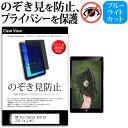 【ポイント10倍】HP Pro Tablet 610 G1[...