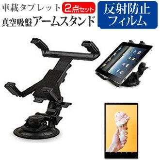蘋果 iPad 空氣,真空吸盤手臂站為平板空氣 2 9.7 英寸模型回應和反射預防液晶保護電影片站自由旋轉杠杆真空吸盤 02P01Oct16