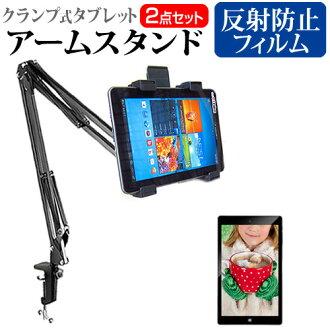 平板電腦手臂站站鉗在空氣 2 [9.7 英寸,平板電腦,蘋果 iPad 的空氣中