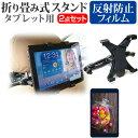 APPLE iPad Retinaディスプレイ[9.7インチ]機種対応 後部座席用 車載タブレットPCホルダー と 反射防止 液晶保護フィルム タブレット ヘッドレスト 送料無料 メール便/DM便