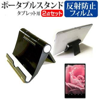 支持APPLE iPad mini[7.9英寸]機種的手提式平板電腦枱燈黑和反射防止液晶屏保護膜折疊式的角度調節自由是清洗交叉從屬于的02P01Oct16