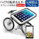 【ポイント10倍】APPLE iPad mini [7.9インチ] 機種対
