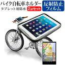 【ポイント10倍】APPLE iPad mini 2 / 3 [7.9インチ]