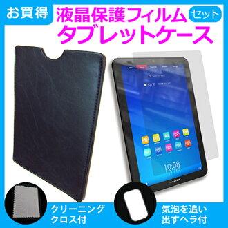 10 英寸平板電腦為強化的玻璃等效硬度 9 H 膜 & 案例 dynabook 選項卡 REGZA 平板電腦 AT703 箭頭選項卡 F-04 H F-05E FJT21 QH 備忘錄墊 FHD10 TransBook T100 dtab d-01 H ThinkPad10 瑜伽 Tab3 LAVIE 選項卡 E TE510 LAVIE 選項卡 W TW710 Xperia Z4 平板電腦 ZenPad10。