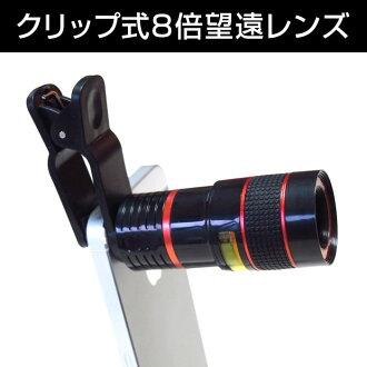 只是給剪輯,容易安裝在平板電腦背面的攝像頭鏡頭蓋好被子