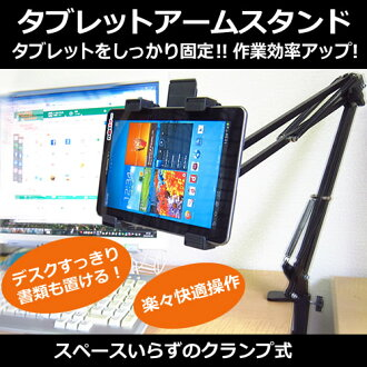 為平板電腦站夾片可安裝于檯曆頂部和床頭板臂架平板電腦站 02P01Oct16