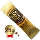 水, 飲料 - ネスカフェ ゴールドブレンドスティックコーヒー 25本 ポイント消化 送料無料 お試し バラ売り コーヒー