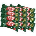 キットカットミニ オトナの甘さ 濃い抹茶 12個 チョコレート ポイント消化 送料無料 お試し Nestleネスレ★夏場は溶ける恐れがあります