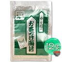 ショッピングコストコ 永谷園 お茶漬け海苔 お茶づけ海苔 12袋 ポイント消化 送料無料 お試し バラ売り コストコ