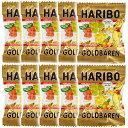 ハリボーミニゴールドベア HARIBO  10個 グミ ポイント消化 送料無料 お試し バラ売り コストコ