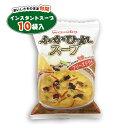 WAKODO ふかひれスープ 10袋 送料無料 お試し バラ売り スープ 乾燥スープ