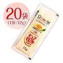 味の素 ピュアセレクト マヨネーズ 小袋 20袋(1袋12g) ポイント消化 バラ売り 送料無料 お試し