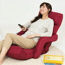 スイッチチェアプレミアム5(肘付)ツカモトエイム マッサージチェア マッサージ座椅子(肘掛け付き)(ショコラブラウン・ビクトリアンローズ)