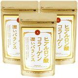 ヒアルロン酸コラーゲン 潤いバランス<3パック>【】【smtb-MS】【P2】