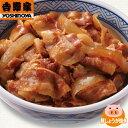 お店で食べたあの味を食卓で!吉野家 冷凍豚生姜焼きの具(15袋)