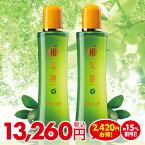 薬用育毛剤 柑気楼 200mL 増量ボトル<2本セット>★はぴねすくらぶ かんきろう【送料無料】