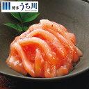いか明太カップ入り(200g×10パック)