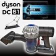 【dyson】ダイソン DC61MH モーターヘッド【ミニソフトブラシ付き!!】<パープル/シルバー>デジタルモーターV6搭載!DC61motorhead