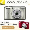 ニコン デジタルカメラ クールピクスA10セット(Nikon COOLPIX)