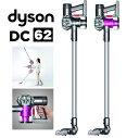 ダイソン DC62セット【dyson】マルチフロア「ふとんツールプレゼント!!」