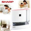 【SHARP】シャープ加湿セラミックヒーター【はぴねすくらぶラジオショッピング】