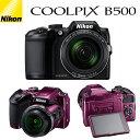 ニコン デジタルカメラ クールピクス B500 セット