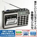 昭和の想い出ラジカセ TLS-8800(録音 デジタル化 SD/0USB カセットテープ レコーダー