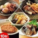 金沢のお惣菜缶詰 5種×2缶10缶セット