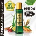 薬用発毛促進剤 新髪24潤成 120mL<通常価格(2回目以...