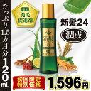 薬用発毛促進剤 新髪24潤成 120mL<初回限定特別価格>...